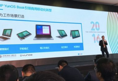 Chromebook en Chine