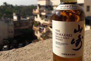 Yamazaki Distiller's Reserve 43