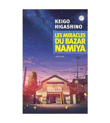 Les miracles du bazar namiya, de Keigo Higashino (2020)