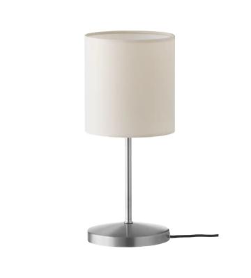 Ikea INGARED